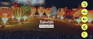 Balónová fiesta Taiwan @ Taiwan